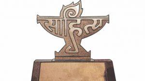 sahitya-akademi