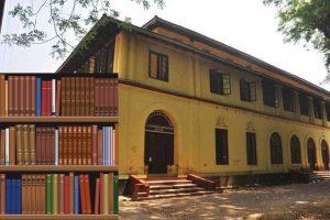 maharajas-library
