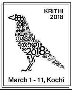 ki26krithi-logo
