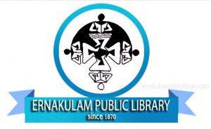 logo_ekmlibrary