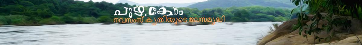PUZHA.COM
